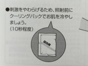 kenon-1609-1