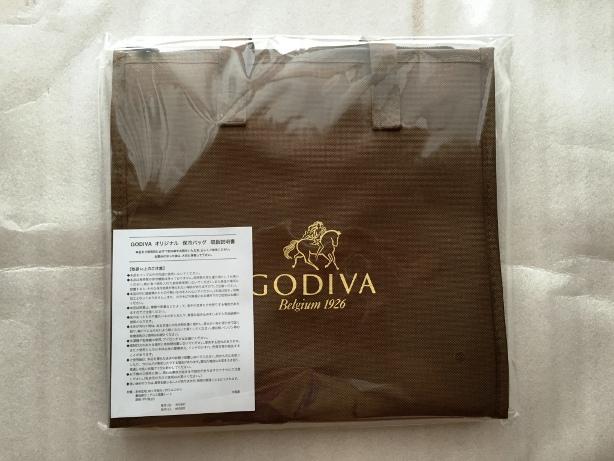 godiva201608-33