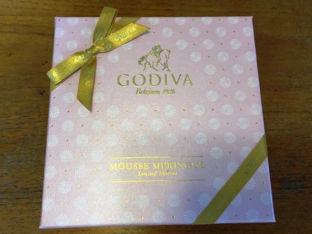 godiva201608-34